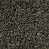 Nickel Gray Carpet Wall Base
